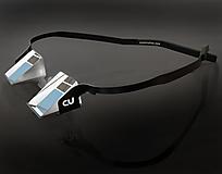 CU - Sicherungsbrille G 4.0 Belay Glasses, black/black