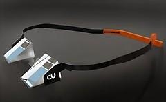 CU - Sicherungsbrille G 4.0 Belay Glasses, black/orange