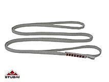 Stubai - 10mm Rundschlinge Circle Nylon/Dyneema, grau/weiß, 120cm