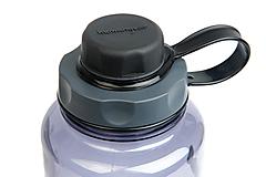humangear - Flaschendeckel capCap, Halsdurchmesser 5,3 cm, schwarz